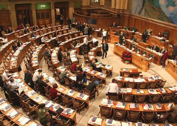 Скачать Конгресс Торрент - фото 10
